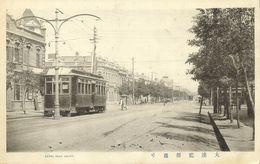 China, DAIREN DALIAN DALNY, Kanbu Street, Tram Street Car (1910s) Postcard - Chine