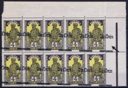 Cote-d'Ivoire : Yv 89 Surcharge A Cheval,  Postfrisch/neuf Sans Charniere /MNH/** - Ivoorkust (1892-1944)