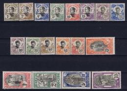Indo-Chine : Yv 41 - 58 MH/* Flz/ Charniere  1907 - Indochine (1889-1945)