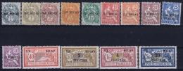 Roaud  Yv   4 - 16 MH/* Flz/ Charniere  1916-1920  20 P No Thin Part Gum - Ungebraucht