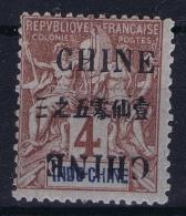 Chine Yv 37 / 51 Tirage Clandestine Postfrisch/neuf Sans Charniere /MNH/** - Unused Stamps