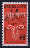 Tchad Yv  FR 1 Postfrisch/neuf Sans Charniere /MNH/** Franchise Militaire - Tchad (1960-...)