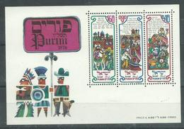 180028937  ISRAEL  YVERT  HB  Nº  14  **/MNH - Hojas Y Bloques