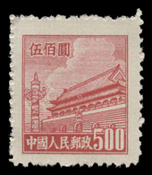 China (People's Republic) Scott #  89, $500 Carmine (1950) Gate Of Heavenly Peace, Mint - Neufs