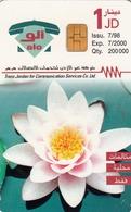 JORDAN - Chrysanthemum Flower, Tirage 200.000, 07/98, Used - Jordan