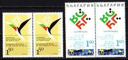 BULGARIA / BULGARIE - 2018 - Présidence Bulgare Du Conseil De L'Union Européenne - 2 X Paire ** - Bulgaria