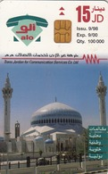 JORDAN - General View Of Amman , King Abdullah Mosque, Tirage 100.000, 09/98, Used - Jordan