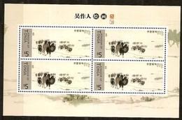 Tonga 2014 Yvertn° 1418 Bloc De 4 Timbres ***  MNH Cote 40 Euro  Chameaux Kamelen Camels - Tonga (1970-...)