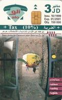 "JORDAN - Tabqat Fahel ""Pella"", Tirage 150.000, 10/99, Used - Jordan"