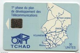 Tchad Carte Du Pays - Bleu Clair - 30u SC4an (5 N° Grand Embouti - N° De Lot 44799) - Chad