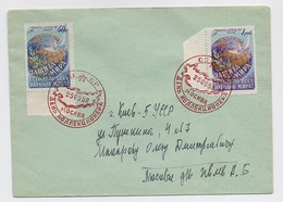MAIL Post Cover USSR RUSSIA Bird Dove Exhibition Moscow - Cartas