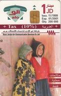 JORDAN - Give Us Our Childhood, Tirage 200.000, 11/99, Used - Jordan