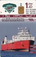 JORDAN - Aqaba Boats, Tirage 200.000, 02/00, Used - Jordan