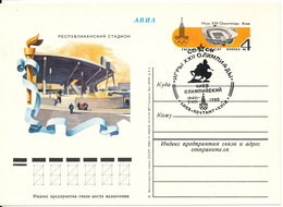USSR Postal Stationery Card Olympic Games Moscow 19-7 - 3-8/1980 - Summer 1980: Moscow
