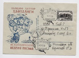 MAIL Post Cover USSR RUSSIA Week Letter Motorcycle Plane Tashkent Uzbekistan - Covers & Documents