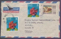 Leopard, Lion, Flowers, Postal History Cover From CEYLON, Used 1976 - Sri Lanka (Ceylon) (1948-...)