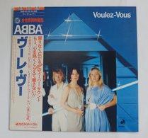 """Vinyl LP:  ABBA """" Voulez-Vous """"  ( DSP-5110 Disco Mate/Polar Music 1979 JPN ) - Disco & Pop"""