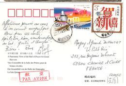 2985 - Pour La France - 1949 - ... République Populaire