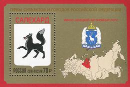 Russia 2018 Salrkhard And Yamalo - Nenetzky Reg S/S   MNH - Neufs
