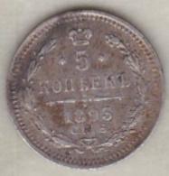 Russie. 5 Kopeks 1893 . Alexander III . Argent . Y# 19a.1 - Russie