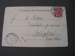 Wien Hoher Markt Geschäfte Nach Deutsch China Kiatschou Ankunft  1904 - Briefe U. Dokumente