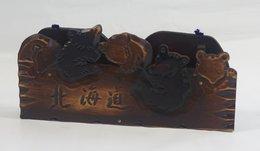 """ Hokkaido "" : Storage - Oriental Art"