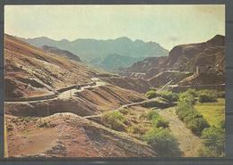 PAKISTAN VIEW CARD ,POSTCARD HISTORICAL KHYBER PASS - Pakistan