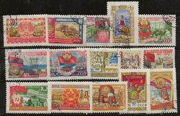 Russie 1957 N°Y.T. : 1973 à 1987 Obl. - 1923-1991 USSR