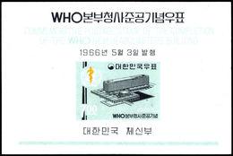 South Korea 1968 WHO Souvenir Sheet Unmounted Mint. - Korea, South
