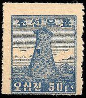 South Korea 1946 50ch Kyongju Observatory Unmounted Mint. - Korea, South
