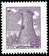South Korea 1957 50h Kyongju Observatory No Wmk Unmounted Mint. - Korea, South
