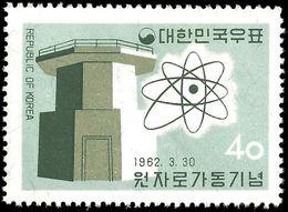 South Korea 1962 First Korean Nuclear Reactor Unmounted Mint. - Korea, South