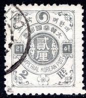 Korean Empire 1900 2re Grey Perf 11 Fine Used. - Korea (...-1945)