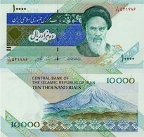 IRAN       10,000 Rials       P-146f      ND (2003)        UNC  [ 10000 ] - Iran
