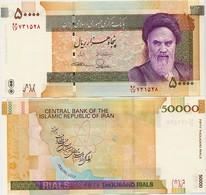 IRAN       50,000 Rials       P-149e       ND (2014)      UNC  [ 50000 ] - Iran