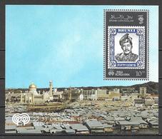 Brunei Bloc De 1984  NEUF ** - Brunei (1984-...)