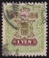 Japan         .    Yvert      .        127      .       O       .    Gebruikt   .     /    .    Cancelled - Japan