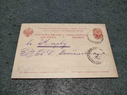 RUSSIA STATIONERY CIRCULATED CARD 1914 UNKNOWN CANCELS - 1857-1916 Impero