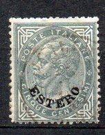 Levante 1874 N. 3 Sassone 5 Cent Verde Grigio  Timbrato Used - Bureaux Etrangers