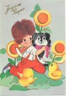 """CPSM Fantaisie """"Joyeuses Pâques"""" Avec Enfant, Chien, Poussins - Easter"""