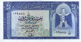 Egypt 25 Piastres 1966 Pick 35b UNC - Egipto