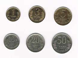 / OEZBEKISTAN  1 - 3 - 5 - 10 - 20 - 50  TIYIN  1994 - Uzbenisktán