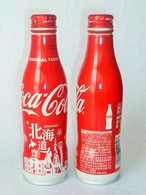 Special Edition ! Set Of 2 Pcs. Japan Hokkaido Coca Cola Aluminium Empty Bottles - Bouteilles