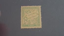 LOT 400088 TIMBRE DE FRANCE NEUF** N°30 VALEUR 90 EUROS - 1859-1955 Neufs