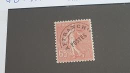 LOT 400109 TIMBRE DE FRANCE NEUF** N°48 VALEUR 15 EUROS - Non Classés
