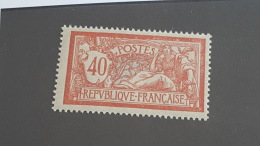 LOT 400147 TIMBRE DE FRANCE NEUF** N°119 VALEUR 65 EUROS - Neufs