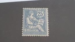 LOT 400149 TIMBRE DE FRANCE NEUF** N°127 VALEUR 500 EUROS - Unused Stamps