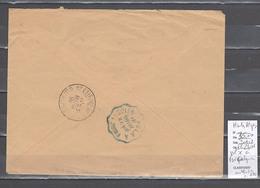 Lettres  Cachet  Convoyeur Volx à Forcalquier Dans Les Hautes Alpes  En Bleu Au Verso - Indice 12 - Postmark Collection (Covers)