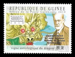 Guinee Astrology Dragon Sigmund Freud Czech Republic Austria 1v Stamp Mi:7857 - Stamps