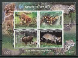 Bangladesh 2016 / Fauna Mammals Rare Animals MNH Mamíferos Säugetiere / Cu8223  30-6 - Sellos